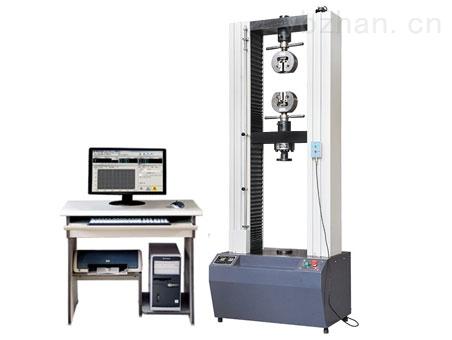 WDW-WDW-10电子万能试验机/人造板压力试验机/橡胶拉伸试验机/塑料破坏试验机