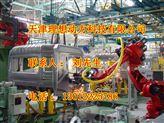 枣庄激光焊接机器人哪家好