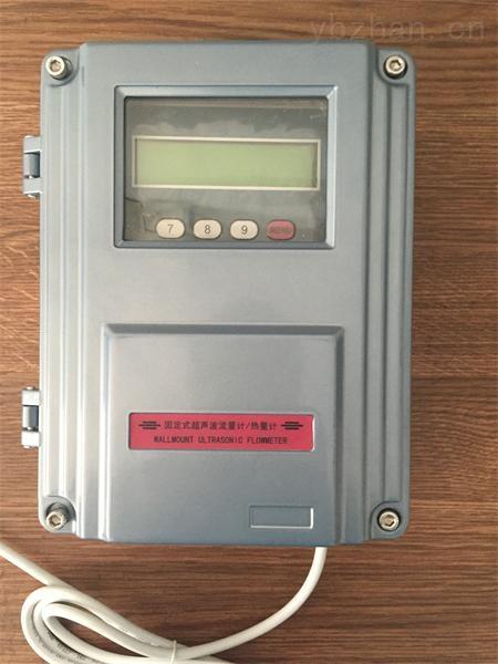 HZ1800-HG2-大连海倬超声波管道式流量计