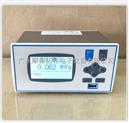 XSR21R多通道无纸记录仪