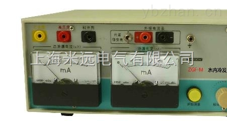 ZGF-M水内冷发电机直流泄漏微安表