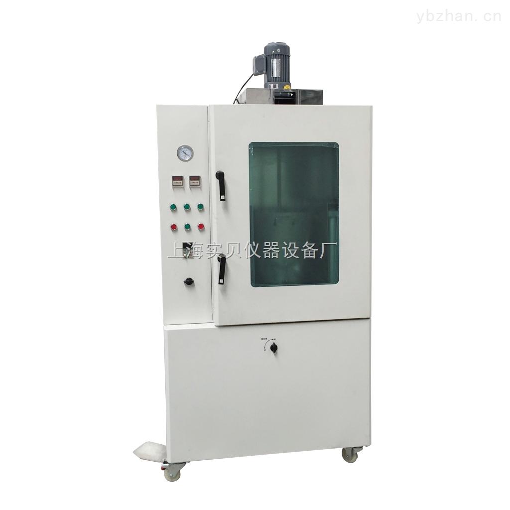 真空搅拌机PVD-30-VS真空除泡脱泡机