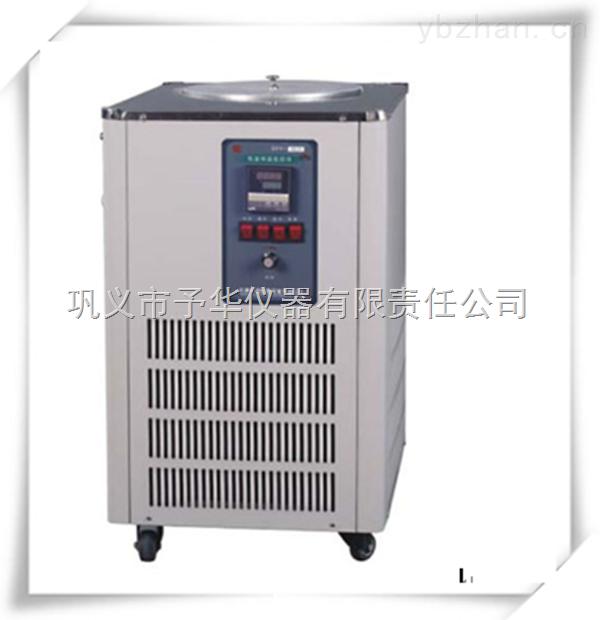 低溫恒溫反應浴槽操作簡單,予華儀器熱銷產品廠家包郵