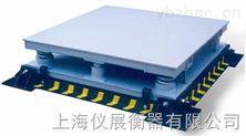 称钢板专用1.5m*1.5m缓冲电子地磅