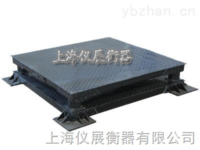 稱鋼材鋼卷專用緩沖電子地磅多少錢
