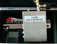 LMZ型摩托车制动喷印器