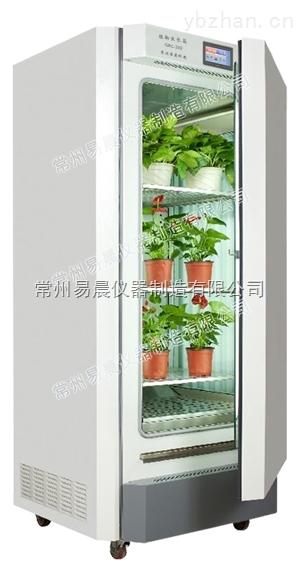 植物培养箱种子发芽机