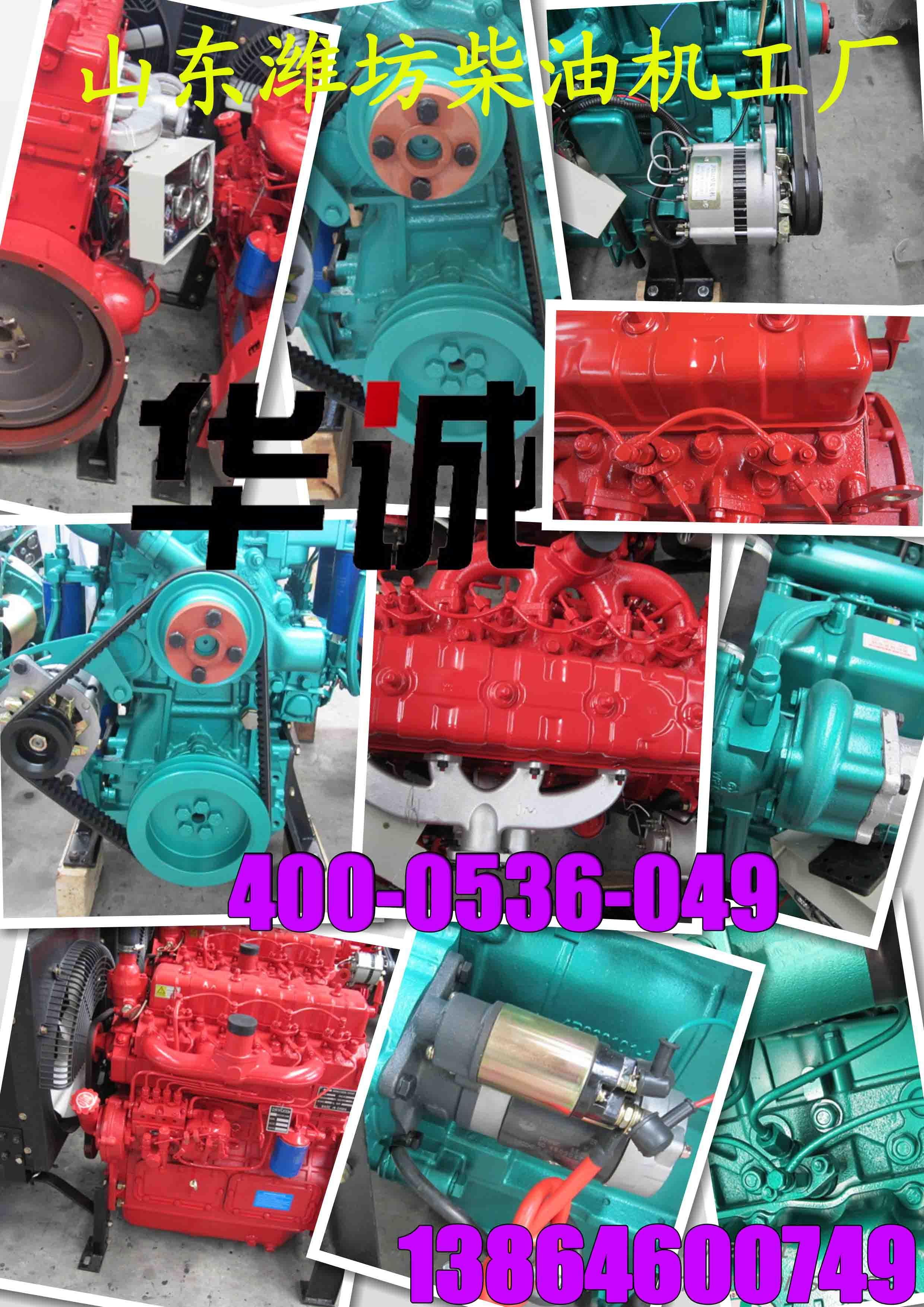 潍柴r6105p柴油发动机发电机