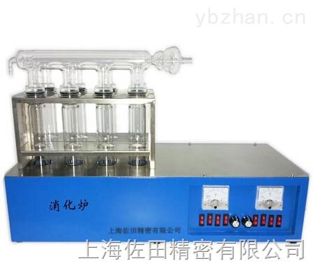 ZUOT-XHL-4-定氮儀消化爐