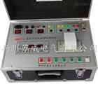 SWGKC-V全自动高压开关机械特性综合测试仪