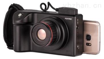 FOTRIC 227-FOTRIC 227  全平臺高分辨率科研專用熱像儀
