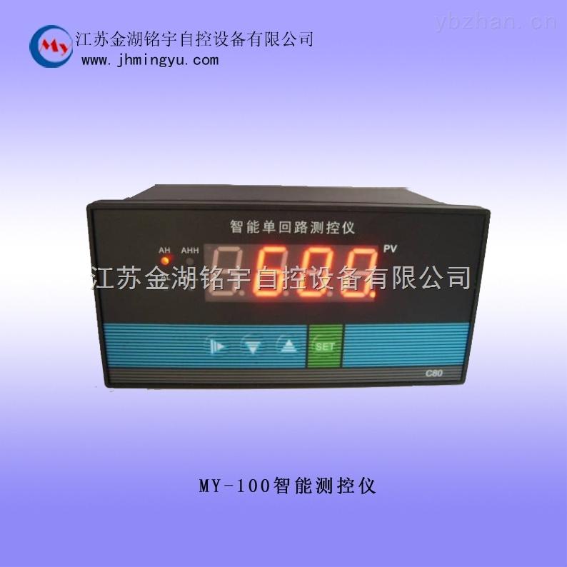 智能測控儀 金湖銘宇自控設備有限公司