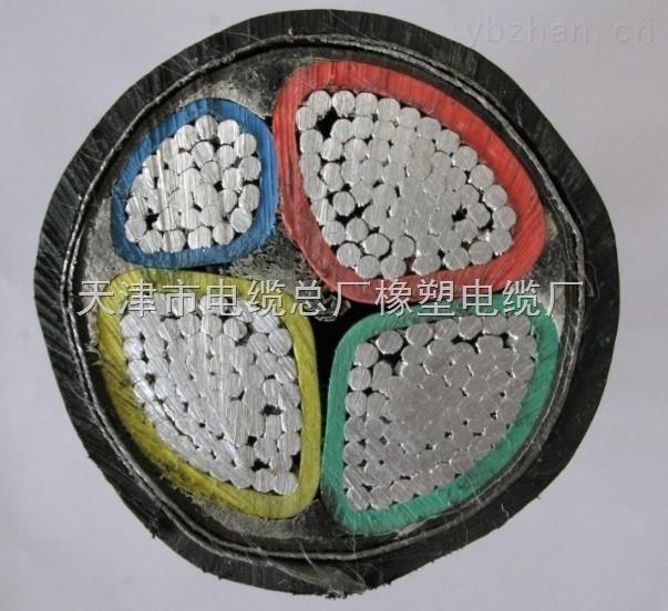 鋁芯電力電纜YJLV22-0.6/1KV-3*120+1*70MM2