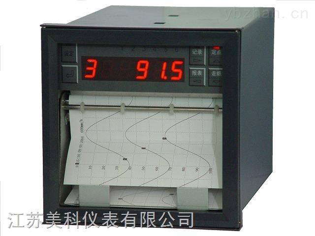 供应灭菌温湿度有纸记录仪价格