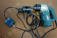 扭力扳手电动定扭力扳手300-1000n.m