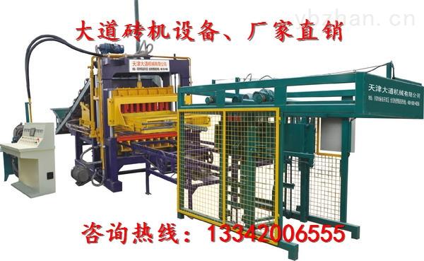 免烧制砖机多功能制砖机DDJX-QT5-20C1型
