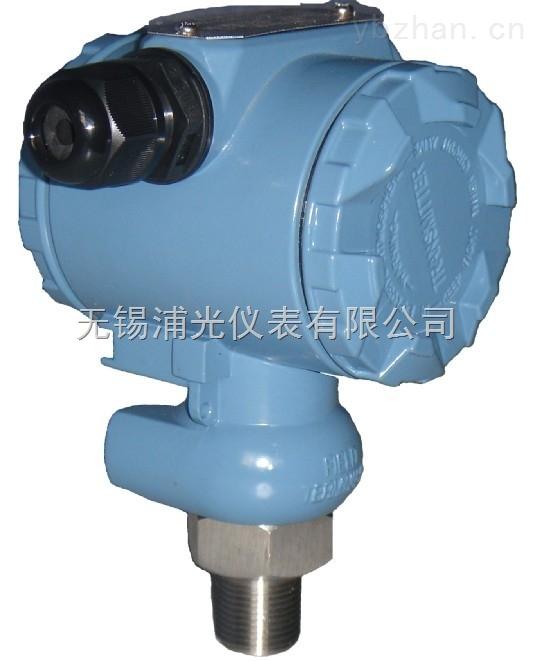 DSS-2088-远传压力变送器