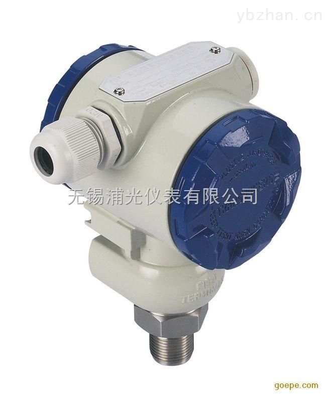DSS-2088-螺纹安装压力变送器