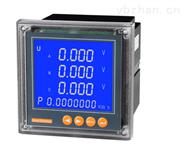 DB194Z-9S4多功能网络电力仪表