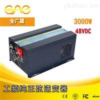 FI-30248 3000W 高品质纯工频电力专用逆变器
