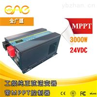 FSI-30224 3000W逆變器 電池欠壓保護系統