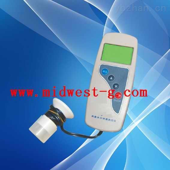 肉类水分测定仪 型号:S93/GDYQ-RS1101