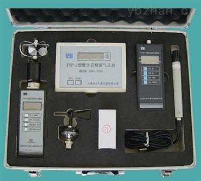 FY北京凯迪莱特生产FY便携式综合气象观测仪