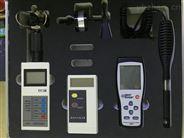 便携式综合气象观测仪使用范围