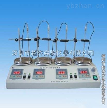 供应武汉多头磁力搅拌器价格-武汉多头磁力搅拌器厂商-武汉多头磁力搅拌器报价