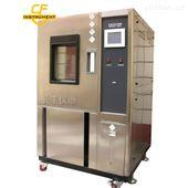 CF408精密烘箱 高温老化试验机