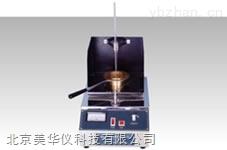 石油产品闪点和燃点测定仪g