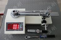 摩托车专用扭矩扳手检测仪