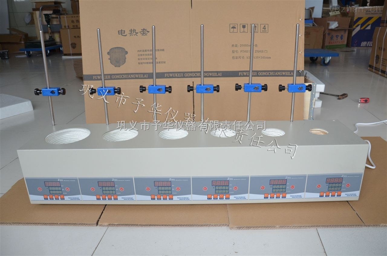 ZNCL-DL-多联磁力电热套选购巩义予华仪器厂家直销