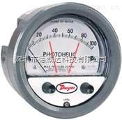 3000MRS系列Photohelic微压差表