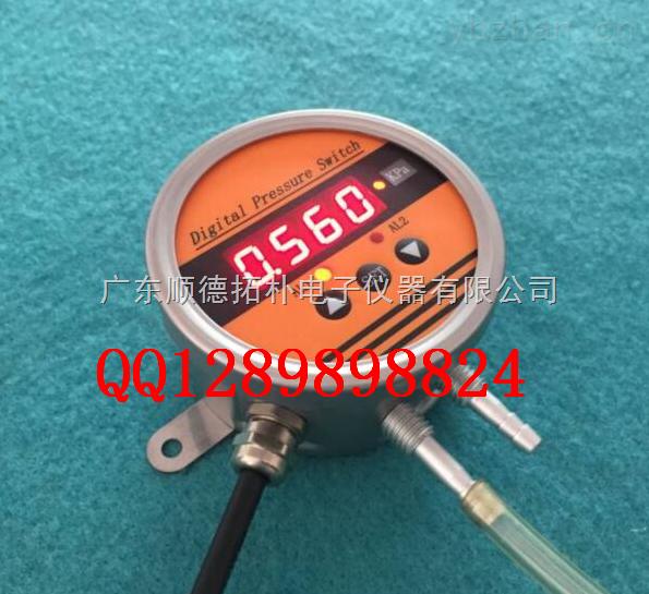 拓朴新产品上市TOP302S气体压差控制器