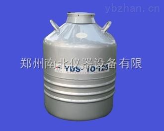 自增压液氮罐,自排液液氮罐价格