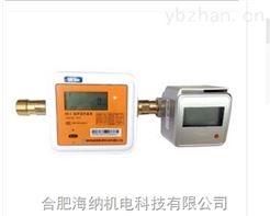 WMLR-DN(15-40)威胜小口径预付费热量表