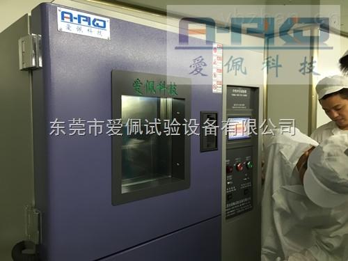 微機控制低溫試驗機/低溫老化箱