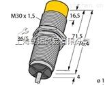 进口图尔克电感式耦合器FCT-G1/2A4P-VRX\230VAC