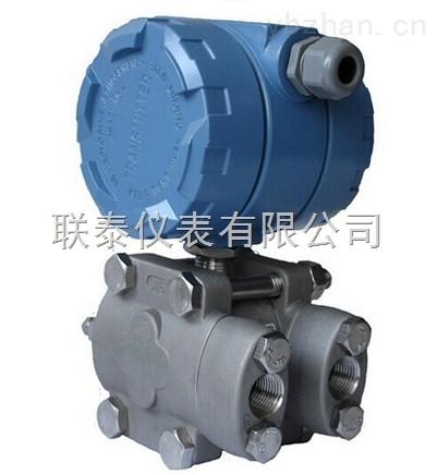 3351系列压力/差压变送器