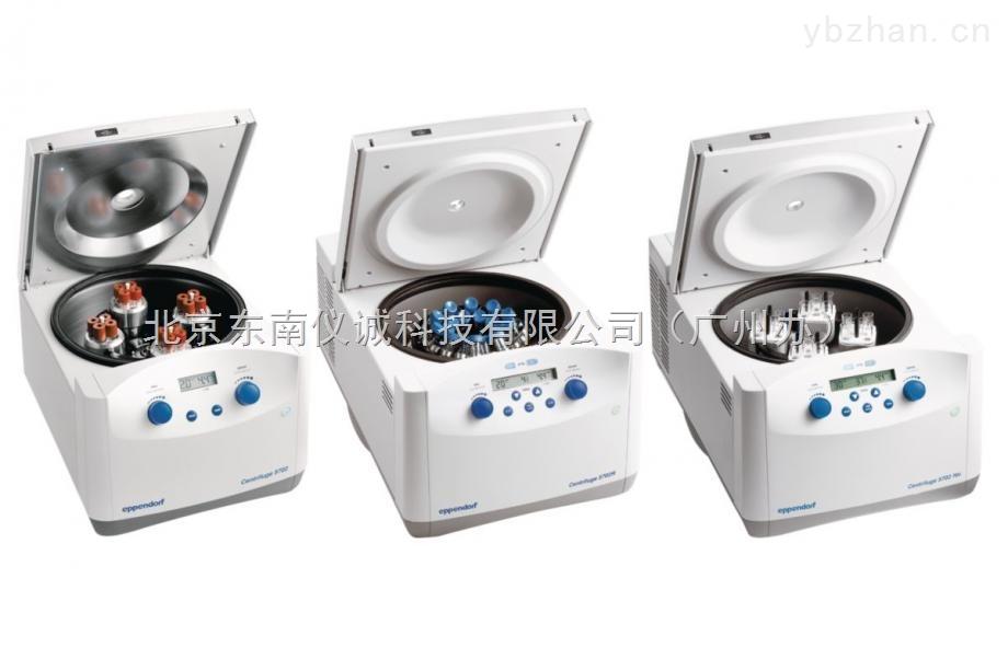 艾本德Centrifuge 5702/ 5702 R/5702 RH离心机广州代理