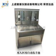 双人医用手术室洗手池 感应出水304不锈钢