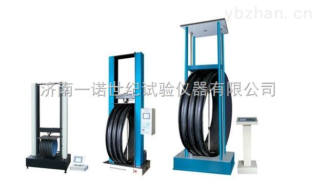 买卡拉缠绕管|热塑性塑料管环刚度试验机选一诺厂家