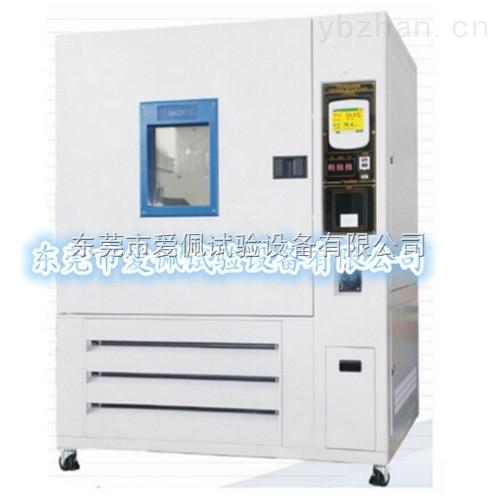 試驗用高低溫交變濕熱箱/可程序高低溫濕熱試驗箱