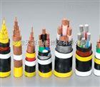 铜芯聚氯乙烯绝缘聚氯乙烯护套控制电缆价格