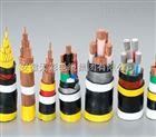 銅芯聚氯乙烯絕緣聚氯乙烯護套控制電纜價格