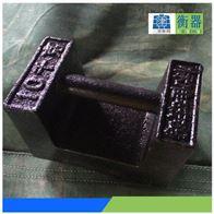 1-10公斤铸铁砝码★10公斤标准砝码价格