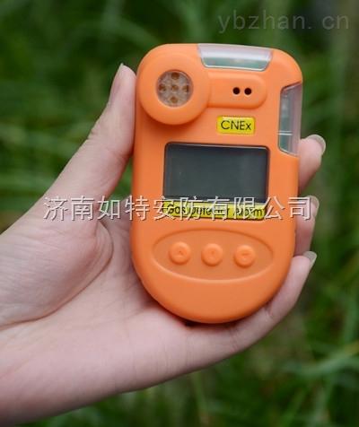 便携式氯乙烯气体检测仪