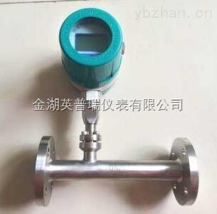 YPRSL-管道插入式熱式氣體質量流量計