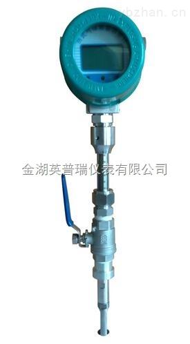 YPRSL-烟气用热式气体质量流量计